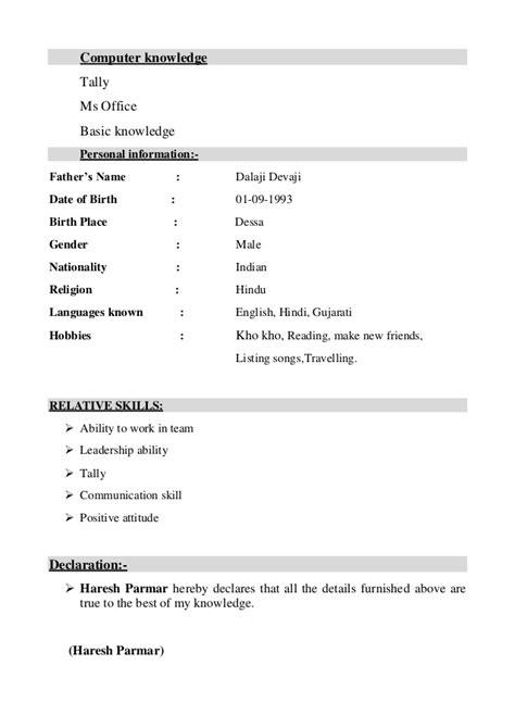 haresh parmar.pdf 1