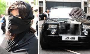 Saudi 'princess' Sara Al Amoudi says 'I'm so rich I spent ...