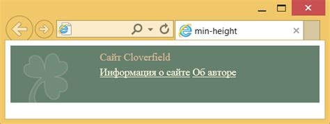Minheight  Css  Webreference
