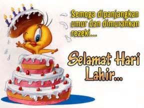 selamat hari lahir cake ideas  designs