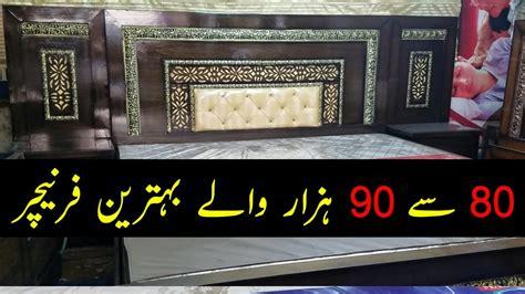 polish wood furniture price pakistan largest