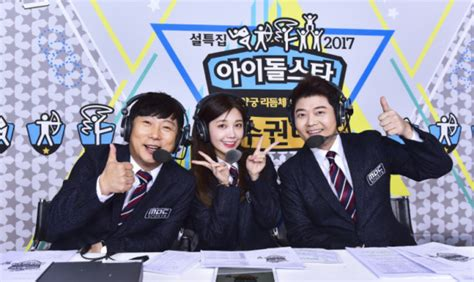 idol star athletics championships episode  engsub