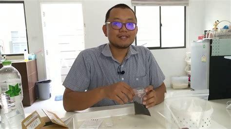 แคคตัส ไม้อวบน้ำ รีวิวชุดปลูกจากอินเตอร์เน็ต - YouTube