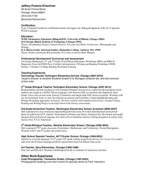 Second Grade Description Resume by Cover Letter For Artists Portfolio