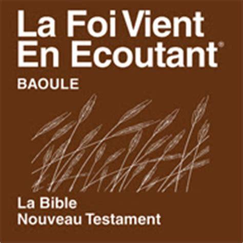 telechargement gratuit bible scofield