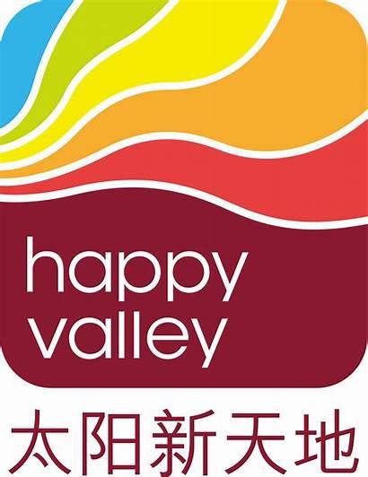 Happy Valley Guangzhou Wikipedia Svg