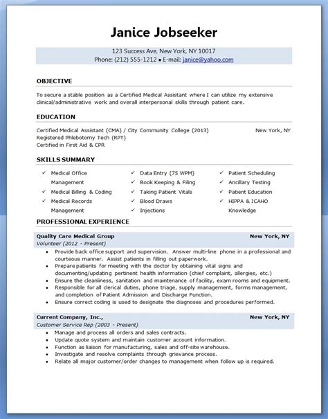 resume for assistant in pediatrics 28 images