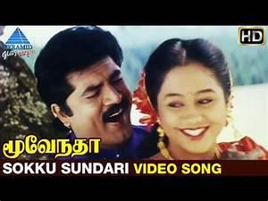 Moovendar Tamil Movie Songs HD | Sokku Sundari Video Song ...