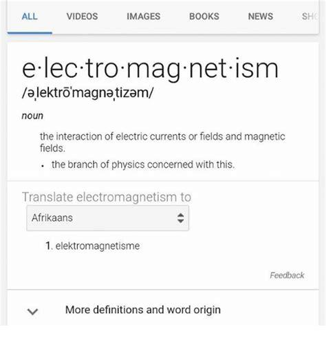 Meme Word Origin - videos all images books news sh elec tro mag net ism alektro magna tizam noun the interaction of