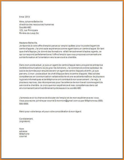 lettre de motivation cuisine cv cap cuisine cuisine