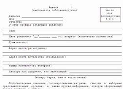 Как отказаться от алиментов на ребенка - порядок оформления, список документов и образец заявления