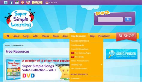 Super Simple Songs Review And Giveaway  The Squishable Baby