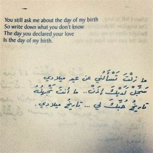 Arabic quotes, Births and My husband on Pinterest