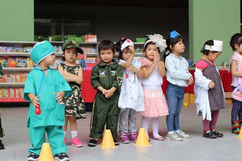 preschool career day career day prep international kindergarten 995
