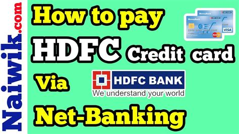 Mobikwik has made hdfc credit card bill payment online easier, quicker, and seamless. How to pay HDFC credit card bill || Payment via HDFC Bank Net-Banking - YouTube