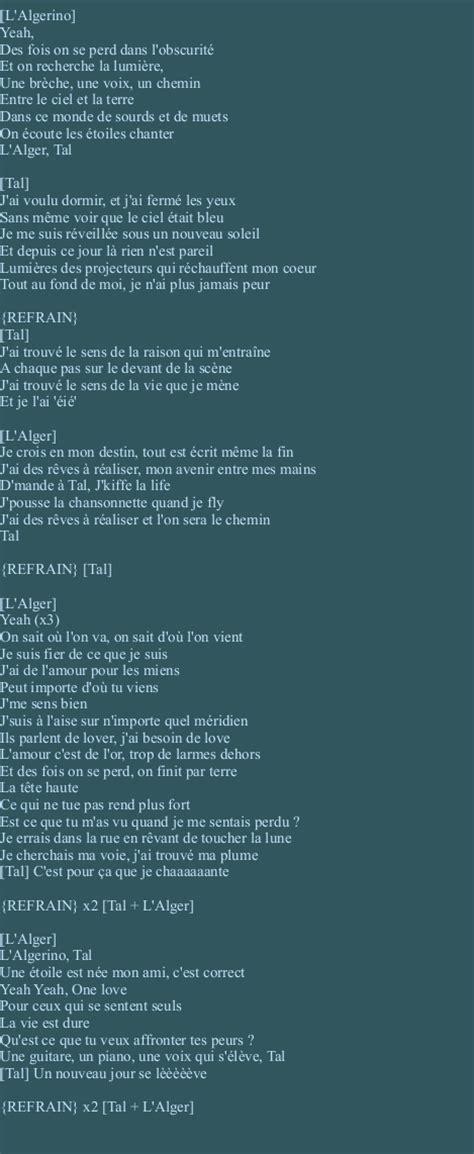 paroles de chansons lyrics clips en parole party