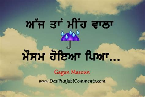 raining day punjabi whatsapp status rainyday