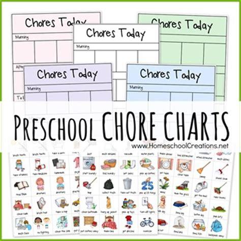 toddler chore clipart 529   toddler chore clipart 1