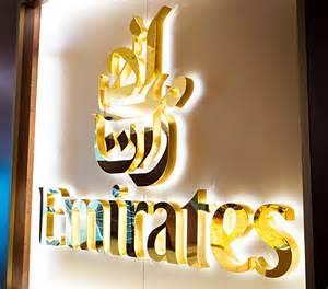 Emirates A380 First Class: Amsterdam to Dubai | bart.la
