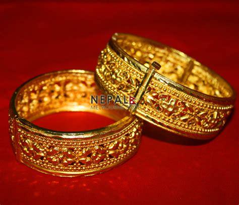 Bangle, Nepal Melbourne Shop. Step Cut Diamond Wedding Rings. Edit Rings. 1.0 Carat Wedding Rings. Non Metal Engagement Rings. Promise Engagement Rings. Gasket Rings. Tree Branch Wedding Rings. Thick Wedding Rings