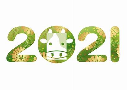2021 Japanese Traditional Vector Happy Patterns Vecteezy