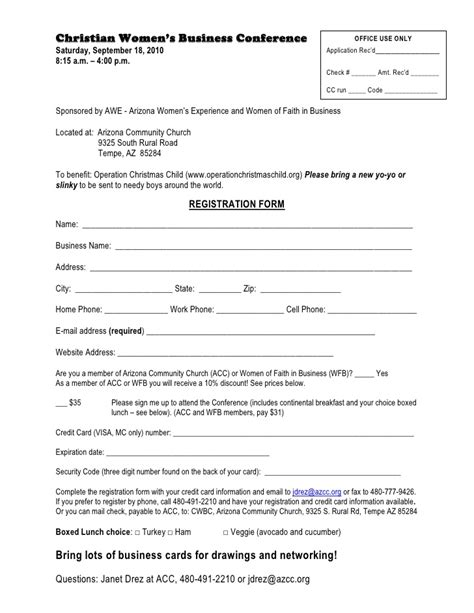 Christian Womens Business Conference Registration Form