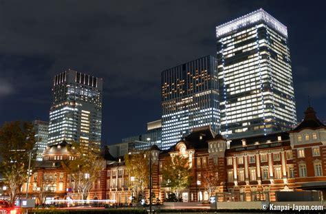 Marunouchi - The surroundings of Tokyo Station