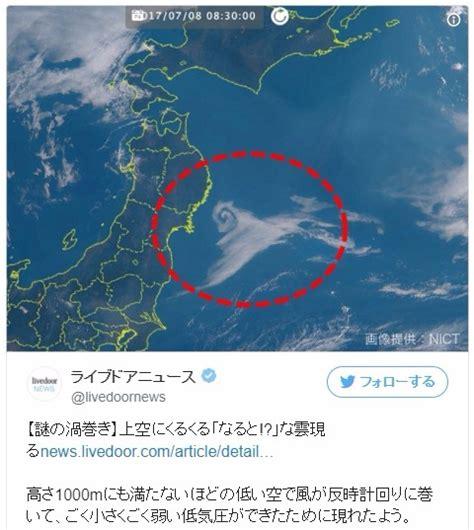 大 地震 予兆 予言