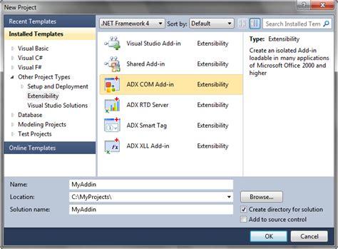 Microsoft Visual Studio 2010 Database Project Name Trainererogon