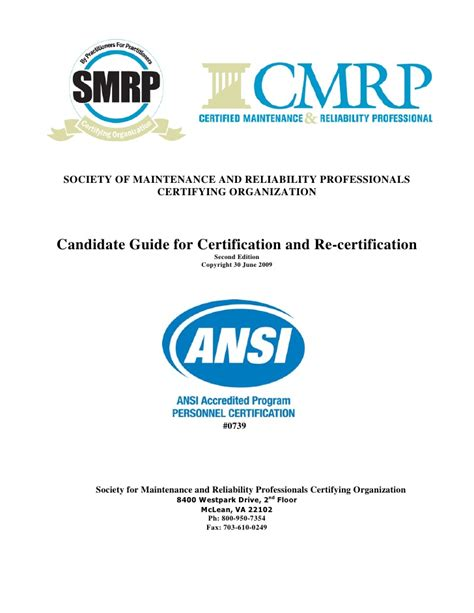 cmrp exam guide
