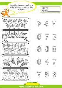Printable Preschool Counting Worksheets