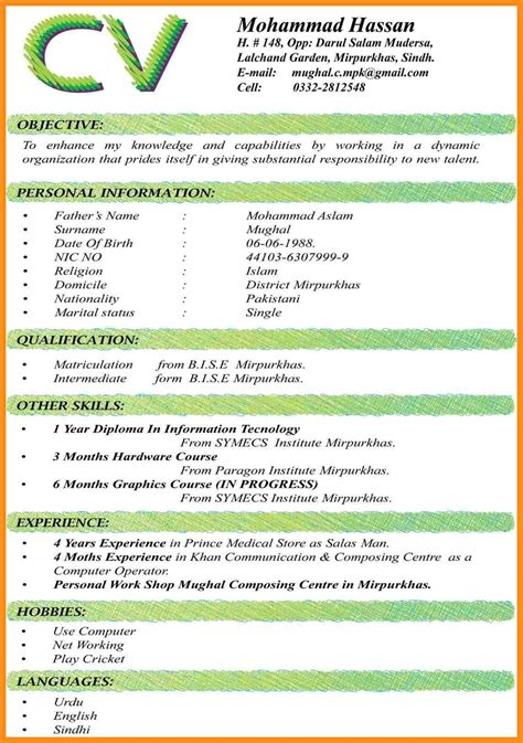 job cv format    standard cv format  resume