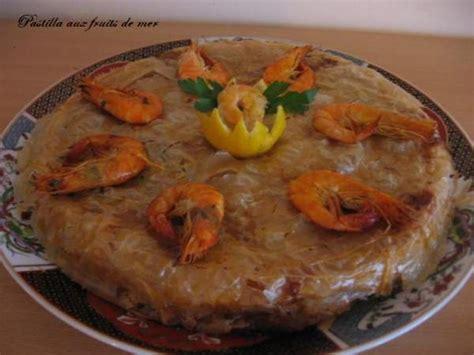 pastilla aux fruits de mer le de matbakhi fr