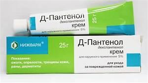 Лечение бородавки противовирусными таблетками