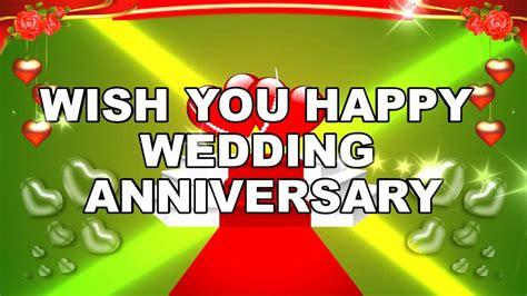 happy marriage anniversary wedding anniversary  anniversary wishes youtube