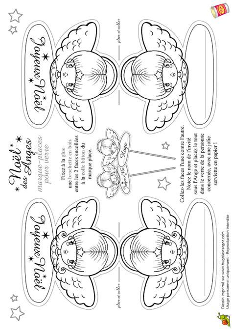 coloriage anges de noel marques place pour verres sur hugolescargot hugolescargot