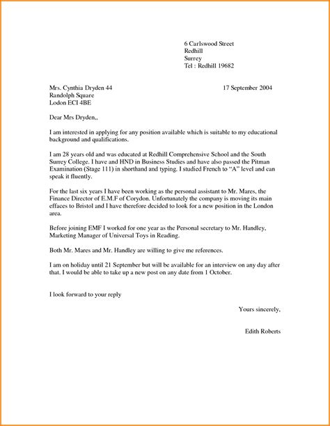 8 sle application letter for any position