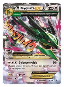 mega rayquaza ex e thundurus ex arrivano grazie allespansione xy furie volanti del gcc pokemon