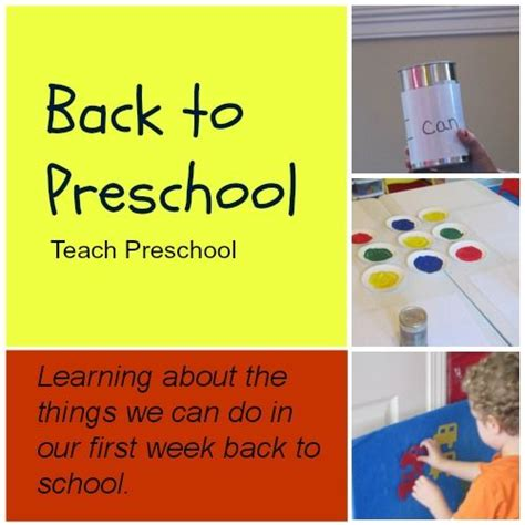 36 best images about all about me on all about 593 | 42628d408239896be82ce99c5dba9b0b preschool plans teach preschool