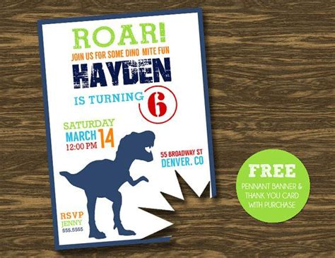 rex birthday invitation printable  pennant