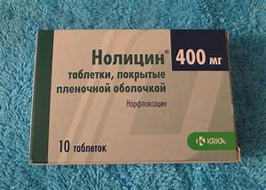 Лекарства для печени при циррозе