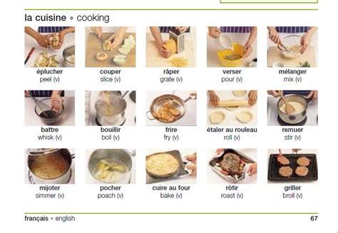verbe de cuisine 1000 images about 1 vocabulaire recette repas nourriture