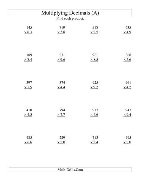 multiplying decimals worksheets math aids multiplying decimals worksheets math aids math aids