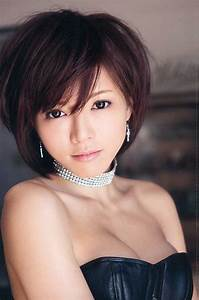 25 Asian Hairstyles For Women Hairstyles Haircuts