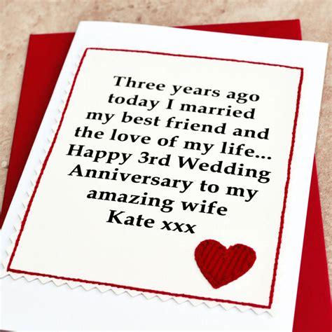 third wedding anniversary personalised 3rd wedding anniversary card by jenny arnott cards gifts notonthehighstreet com