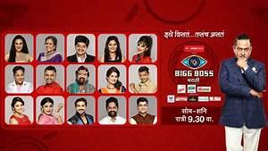 Bigg Boss Marathi List Of Contestants - STAR Marathi