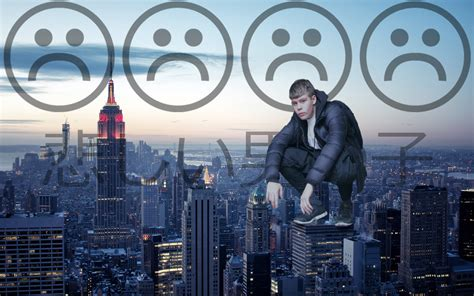 Aesthetic Sad Home Screen Wallpaper by Yung Lean Sadboys Cityscape Webpunk Wallpapers Hd