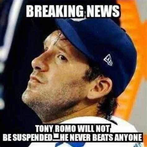 Funny Tony Romo Memes - good guy tony romo