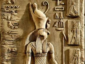 Ancient Egyptian God Horus Symbols