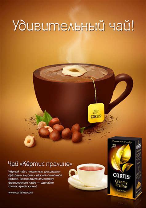 creative curtis tea sketches  victoria dmitrenko